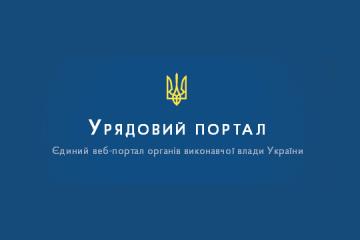 Уряд затвердив перспективні плани формування територій громад трьох областей, в тому числі Хмельницької