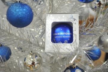 Le plus beau sapin de Noël: votez pour votre sapin préféré sur le site d'Ukrinform
