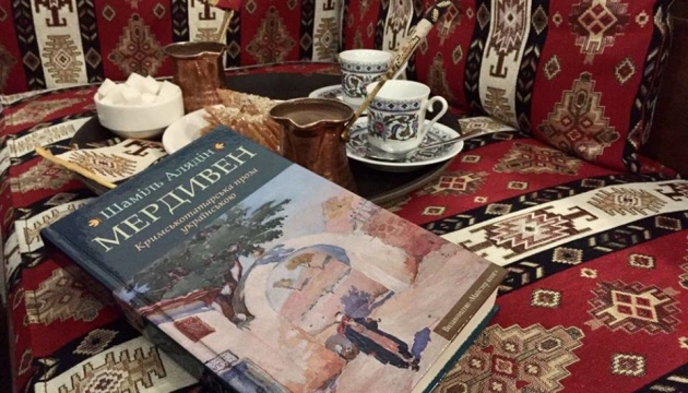 Просто слухай: уривок із книжки Шаміля Алядіна «Мердивен»