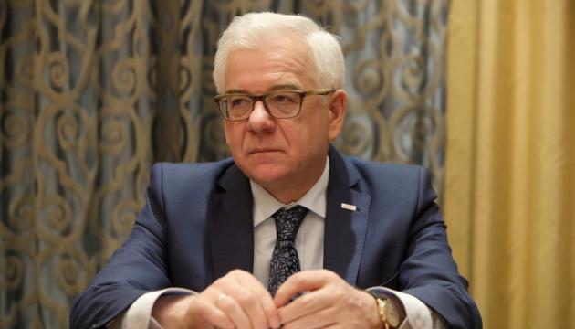 Poland calls on Russia to free Ukrainian sailors