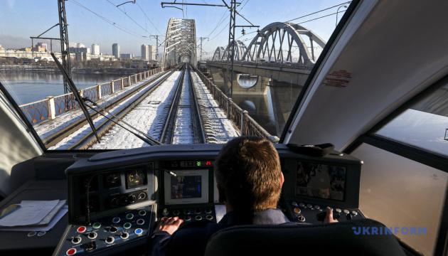 Під час руху зійшов із рейок Kyiv Boryspil Express
