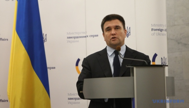 Klimkin to take part in meeting of EU foreign ministers on Dec. 10