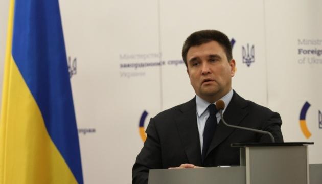 Украина должна предложить стратегию разрешения конфликта на Донбассе — Климкин