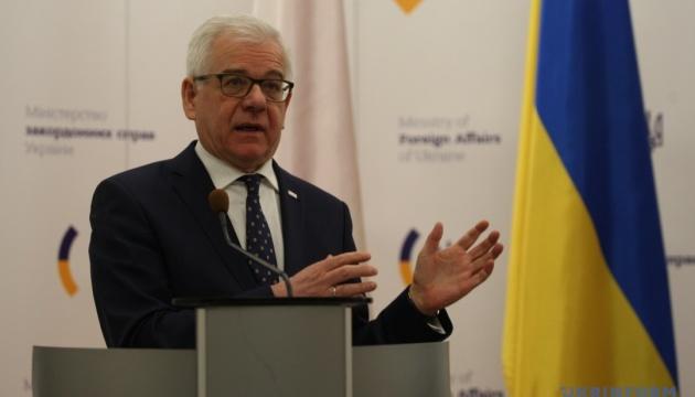 Нет оснований для изменения позиции Запада в отношении России - МИД Польши