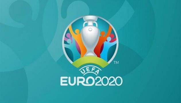 Збірна України з футболу вчетверте потрапила до другого кошика у відборі на Євро
