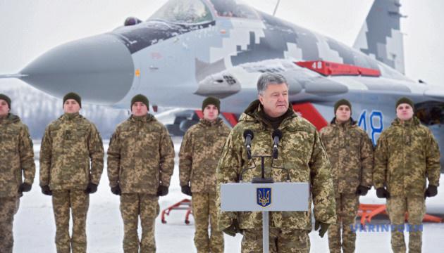 Кремль не перестає випробовувати на міцність світовий порядок — Порошенко