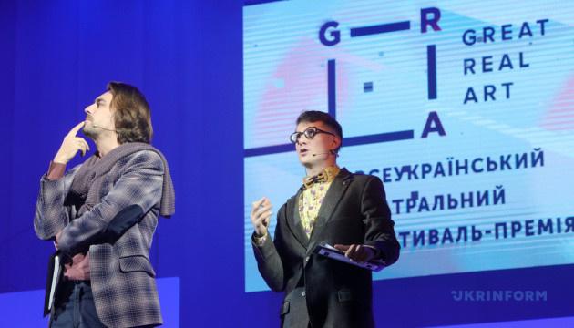 """Театральная """"GRA"""" определила победителей"""