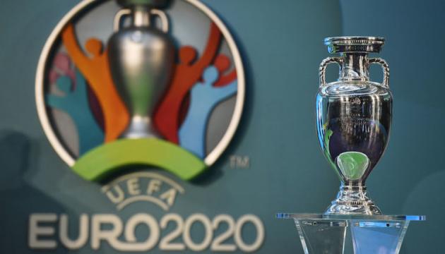 Сьогодні відбудеться жеребкування відбіркового етапу Євро-2020