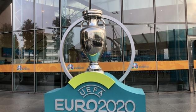 Збірна України з футболу отримала суперників у кваліфікації Євро-2020