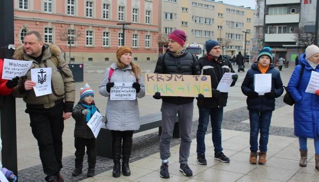 В Польше протестовали против агрессии РФ на Азове