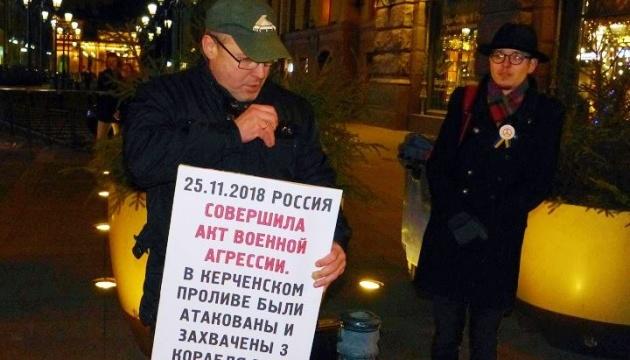 Полсотни людей в Петербурге вышли на пикет против агрессии РФ в Украине