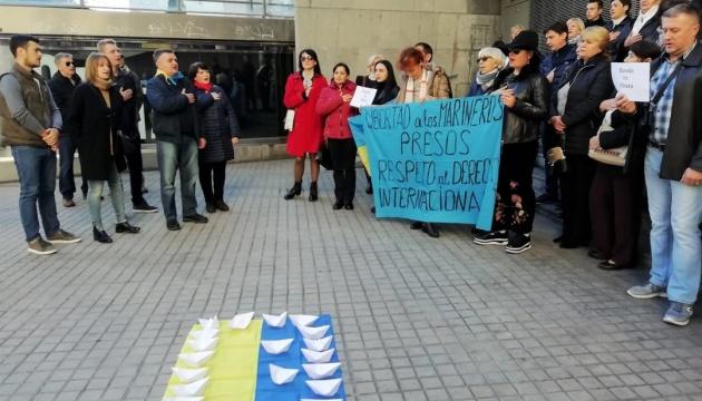 Украинцы Испании поддержали пленных украинских моряков