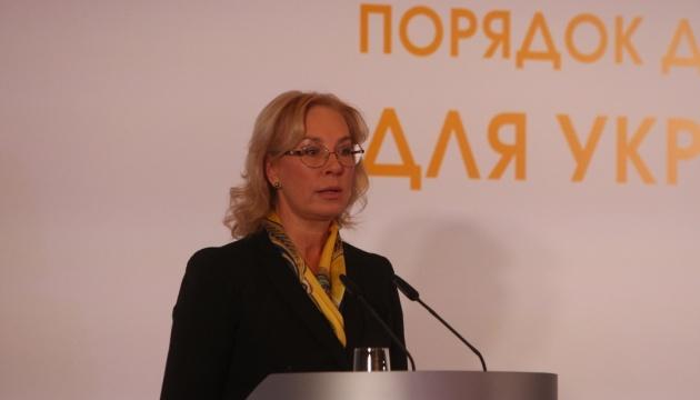 Денісова планує взяти участь у судах РФ над полоненими моряками