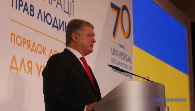 Poroshenko: Russia violates human rights in occupied Ukrainian territories