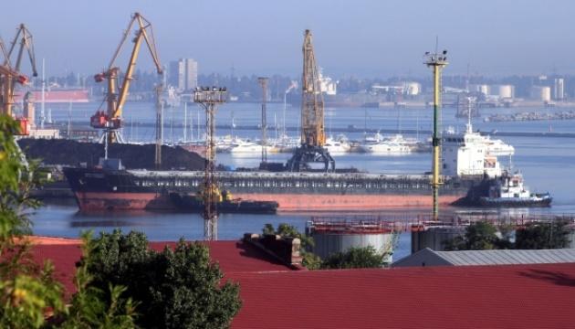 У Миколаєві ще раз спробують продати суднобудівний завод «Океан»