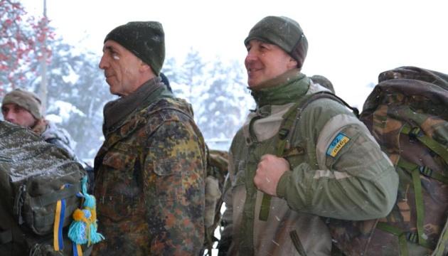 В Украине начались сборы резервистов первой очереди
