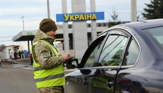 Щодоби кордон з Росії в Україну перетинає близько 800 громадян РФ — ДПСУ