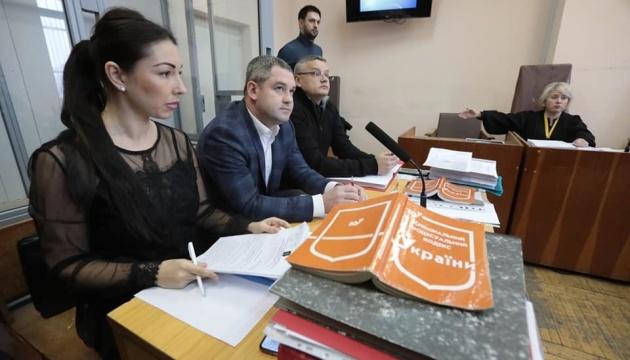 САП просить взяти Продана під арешт із заставою понад 89 мільйонів