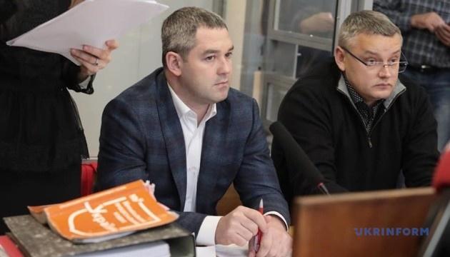 Мера пресечения Продану: суд удалился в комнату для совещаний
