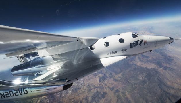 Полет в космос с Virgin Galactic обойдется в $450 тысяч