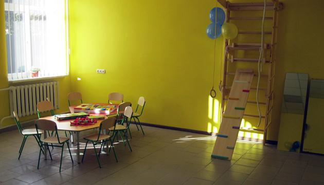 На Сумщині працюють 20 сучасних реабілітаційно-інклюзивних центрів для дітей