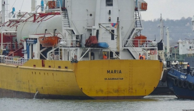Через блокаду РФ Керченської протоки зафіксували аварії суден — МінТОТ