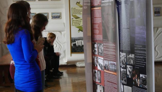 У Краматорську відкрилась виставка