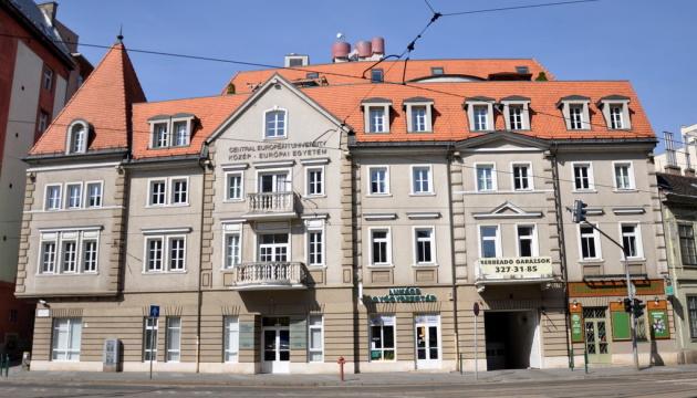 Венгрию раскритиковали из-за закрытия Центрально-Европейского университета