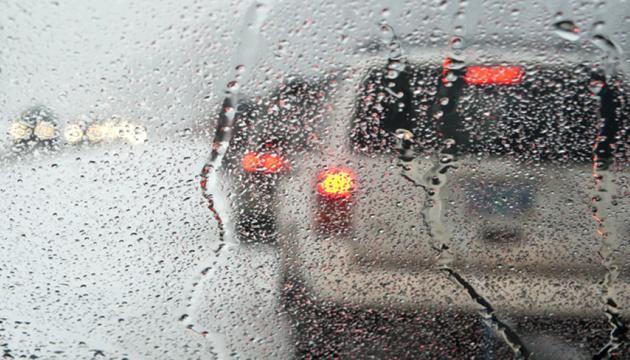 Рятувальники попереджають про погіршення погоди