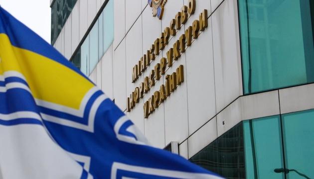 Мінінфраструктури підняло прапор ВМС України перед своєю будівлею