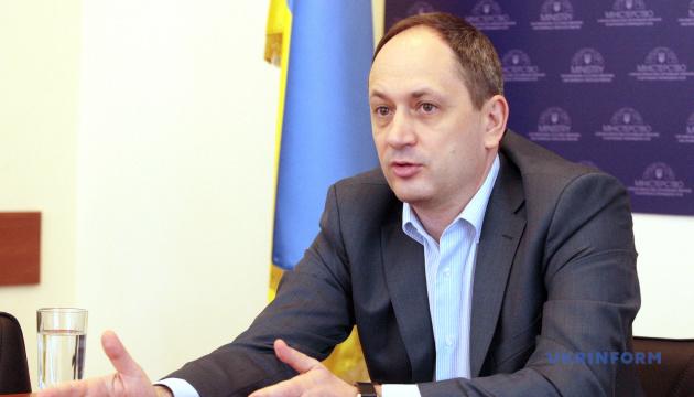Родственникам захваченных Россией моряков выплатят по 100 тысяч