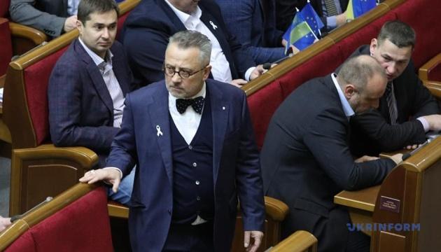 Депутат Куренной увійшов до складу фракції