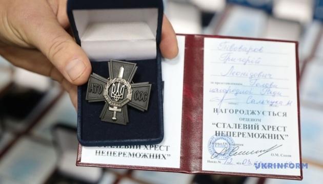 «Сталевий хрест непереможних»: нагородження знаком народної пошани