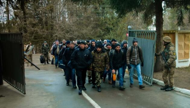 В Учебный центр во Львовской области едут резервисты