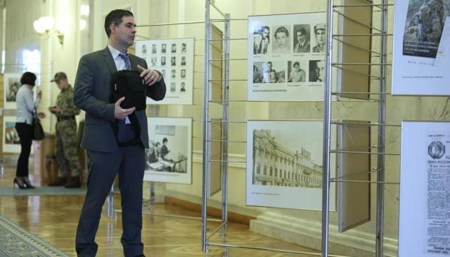 Виставку до 100-річчя Укрінформу відкрили у Раді