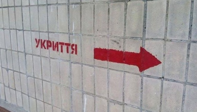 У Краматорську перевірили бомбосховища, більшість - не готові