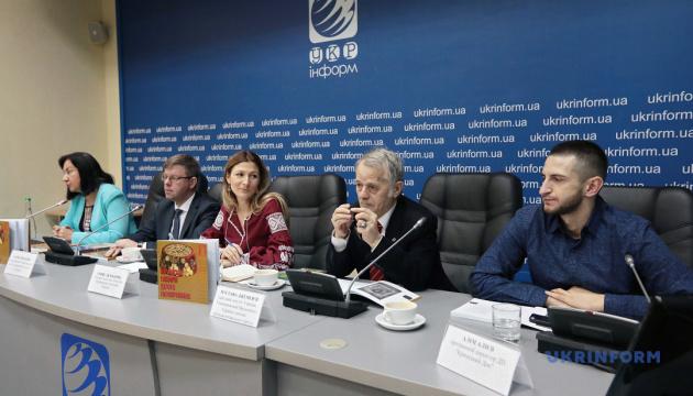 Независимый культурологический журнал «Ї»: история и современное положение крымскотатарского народа