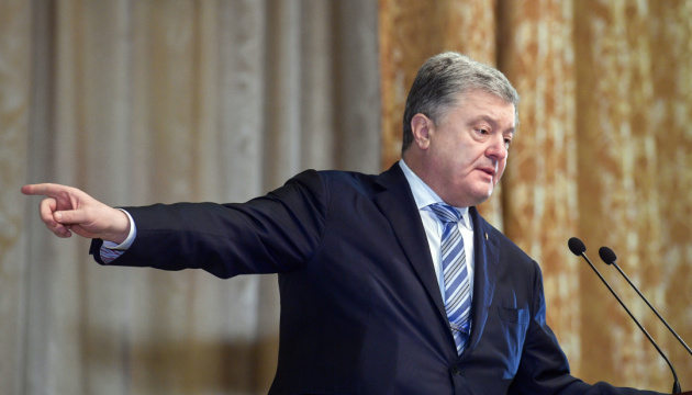 Ukraine expects concrete actions from Europe due to Russian aggression in Azov Sea - Poroshenko