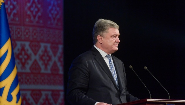 Poroshenko: State budget envisages enough funds for subsidies