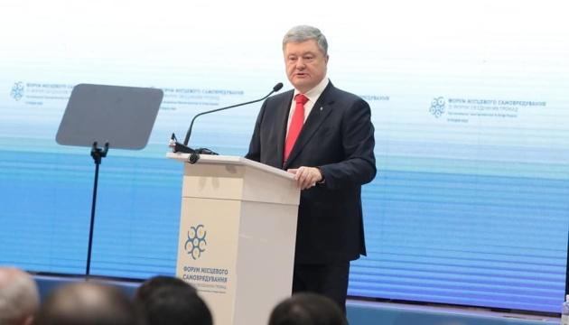 Украинские волонтеры потрясли мир преданностью и безграничным мужеством — Порошенко