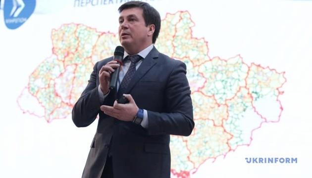 Zubko: Ministry develops plan on territorial communities in occupied areas of Luhansk region
