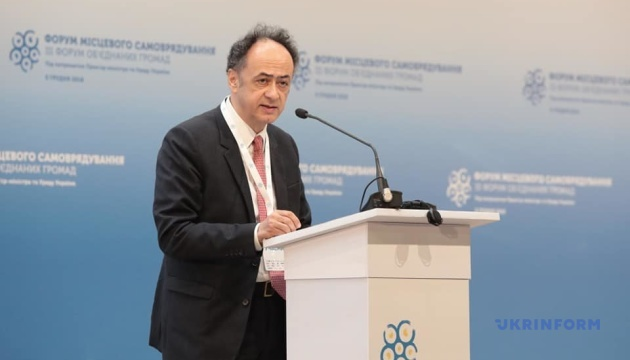 Евросоюз положительно оценивает реформы в Украине – Мингарелли