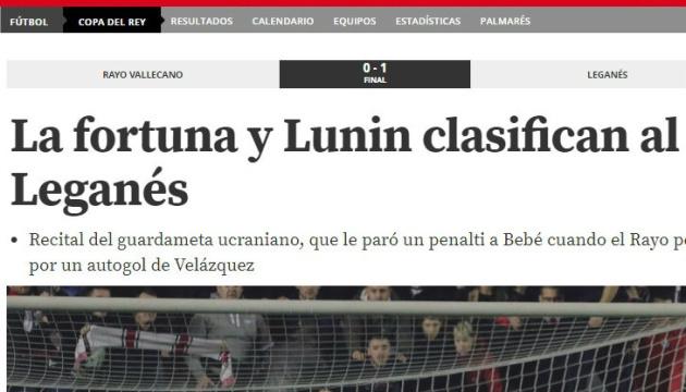 Футбол: іспанська преса у захопленні від подвигів українця Луніна в Кубку Іспанії