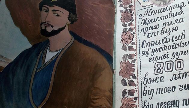 Рукописи у Криворівні, або Добра спадщина Параски Плитки-Горицвіт