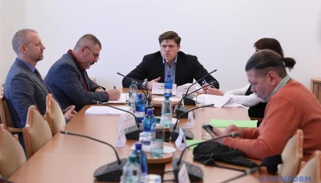 Парламентська ТСК розгляне, як обирають постачальників Укроборонпрому