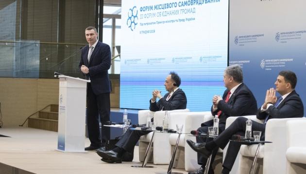 Кличко подякував уряду за передачу земель тергромадам