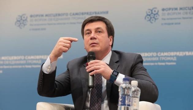 Після виборів 23 грудня в Україні діятимуть уже 805 ОТГ - Зубко