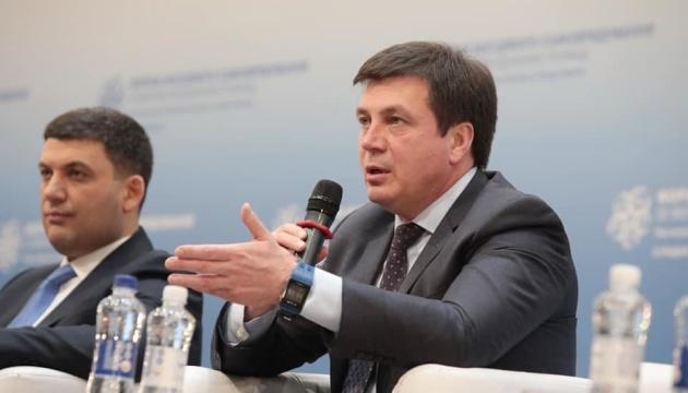 About 69% of population of Ukraine lives in united territorial communities — Zubko