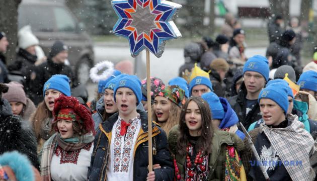 В Харькове исполнят коляду в тысячу голосов
