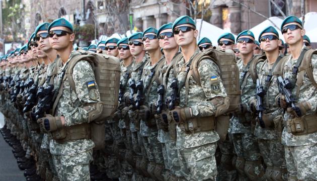 Цьогоріч понад 2000 офіцерів ЗСУ планують зробити сержантами